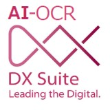 AI OCR「DX Suite」