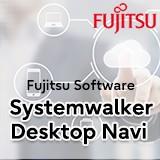 ログ収集によるテレワーク時の状況可視化/クラウド IT Policy N@vi