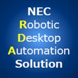 NEC Robotic Desktop Automation Solutionのロゴ画像