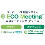 ECO Meeting PRO/ECO Meeting CLOUD