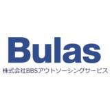 人事給与トータルアウトソーシングサービス Bulas