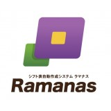 AIシフト表自動作成Ramanas
