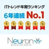 Neuron ES