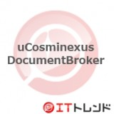uCosminexus DocumentBrokerのロゴ画像