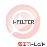 i-FILTER