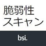 BSI Professional Services Japan株式会社