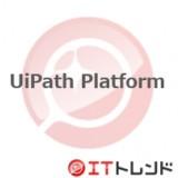 UiPath Platform