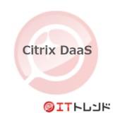 CitrixVirtualApps and Desktops