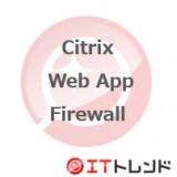 Citrix Web App Firewall