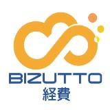 クラウド型経費精算サービス BIZUTTO(びずっと)経費