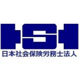 日本社会保険労務士法人の給与アウトソーシング