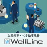 WellLine