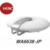 H3C Japan Technologies合同会社