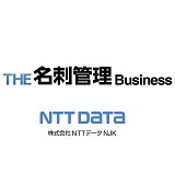 株式会社NTTデータNJK