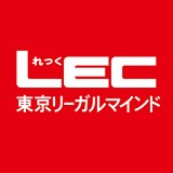 LECのeラーニング研修