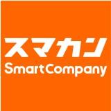 スマカン株式会社