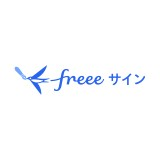NINJA SIGN by freee