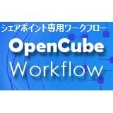 OpenCube Workflow 2016