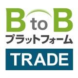BtoBプラットフォーム TRADE