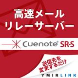 Cuenote SR-S