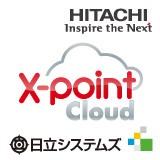 ワークフローシェアNo.1(X-point)のロゴ画像