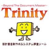 Trinityのロゴ画像