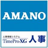 TimePro-XG人事