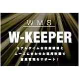 W-KEEPER