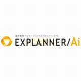 EXPLANNER/Ai(在庫管理)