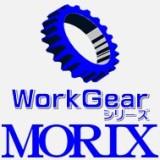 WorkGearシリーズ