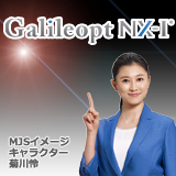 「Galileopt NX-1財務大将(電子帳簿)」
