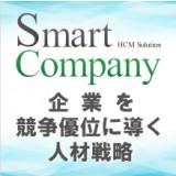 スマートカンパニーのロゴ画像