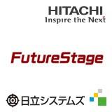 FutureStage 製造業向け生産・販売管理システムのロゴ画像
