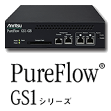 PureFlow GS1