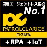 PATROLCLARICE(パトロールクラリス)のロゴ画像