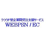 『WEBPSN/EC』