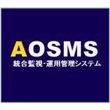 AOSMS (ネットワーク監視)のロゴ画像
