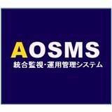 AOSMS (統合運用管理)のロゴ画像