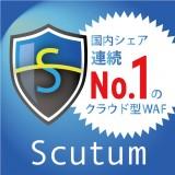 【Scutum(スキュータム)】