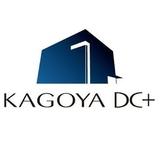 カゴヤ・ジャパンNEWデータセンター