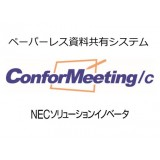 ConforMeeting/c