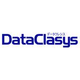 DataClasys・データクレシス