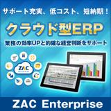 ZAC Enterprise