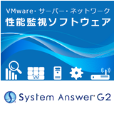 System Answer G2