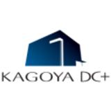 カゴヤ・ジャパン新データセンター