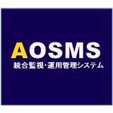 AOSMS (ログ監視)のロゴ画像