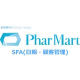 PharMart SFA(日報・顧客管理)