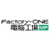 Factory-ONE 電脳工場MF(生産管理)のロゴ画像