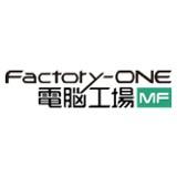 Factory-ONE 電脳工場MF(生産管理)