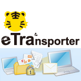 eTransporter